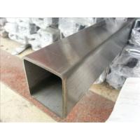 著名品牌长城310S不锈钢方管现货 方通规格