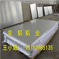 南沙铝板,普通铝板,氧化铝板,国产铝板