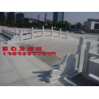石栏杆,汉白玉栏杆,草白玉栏杆,河道栏杆,广场栏杆