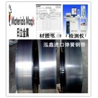 【60Si2Mn冷軋鋼】優質耐磨彈簧鋼帶