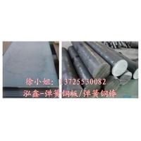 【冷轧钢】泓鑫735A51弹簧钢板,棒,带