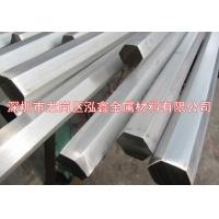 高碳铬耐冲击G20CrMo轴承钢棒材料