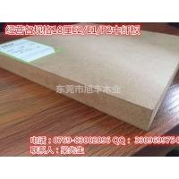 供应18厘E2中纤板/18厘E1密度板/18厘P2中高密度纤