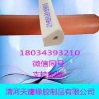 厂家供应各种密封条,密封件,硅胶密封件,发泡密封条,