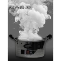 凌鼎油烟模拟 烟机演示锅式烟雾发生器 烟雾锅YWQ-90G
