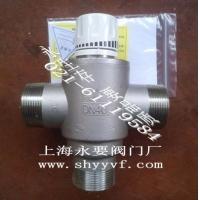 供应HWF不锈钢温控型恒温混水阀