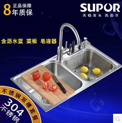 苏泊尔不锈钢厨房水槽927844-01-LS