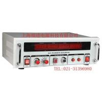 1KVA变频电源/1KW变频电源