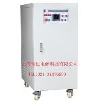 480V60HZ变380V50HZ三相变频变压电源