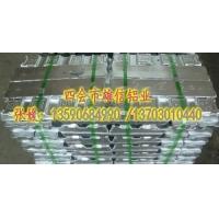 压铸锌合金 环保锌合金 锌合金 非标锌合金