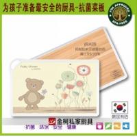 韩国进口纳米银菜板抗菌防滑砧板实木抗菌耐用