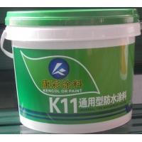 K11通用防水涂料