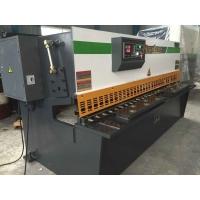 QC12Y-6X2500数控液压剪板机
