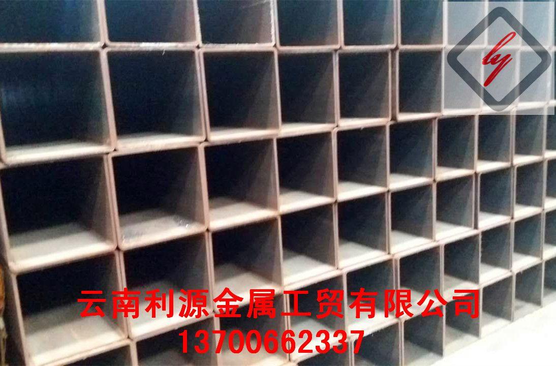 方管,200X10方管,钢结构方矩管,云南利源