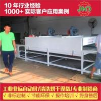 广州食品隧道炉 食品烧烤隧道炉生产线 佳和达工业烤炉