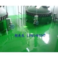 丹阳乙烯基防腐地坪,南京环氧地坪,无锡环氧树脂地坪