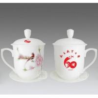供应陶瓷茶杯 会议喝水茶杯 定做纪念茶杯 LOGO茶杯定做