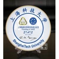 供应定做纪念瓷盘 20周年校庆瓷盘 大学聚会留念瓷盘