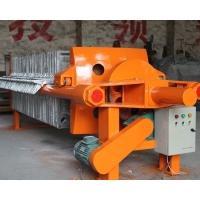 污泥處理設備 污泥壓濾機