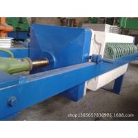 专业供应过滤设备 隔膜压滤机 压滤设备