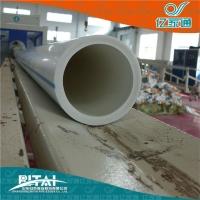 冷水管PP-R管材20*2.0