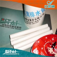 PVC-U实壁排水管材110*3.2