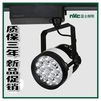 雷士LED轨道射灯30W明装服装店展厅导轨射灯全套TLED3