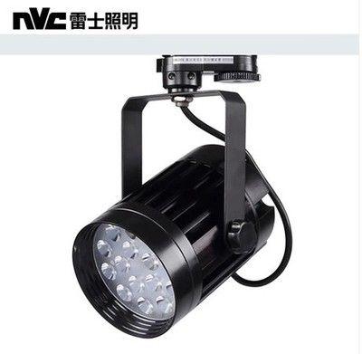 雷士LED轨道射灯全套30W明装展厅服装店导轨射灯TLED3