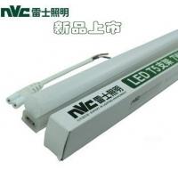 雷士t5led灯管1.2米一体化全套LED支架灯T5节能暗槽