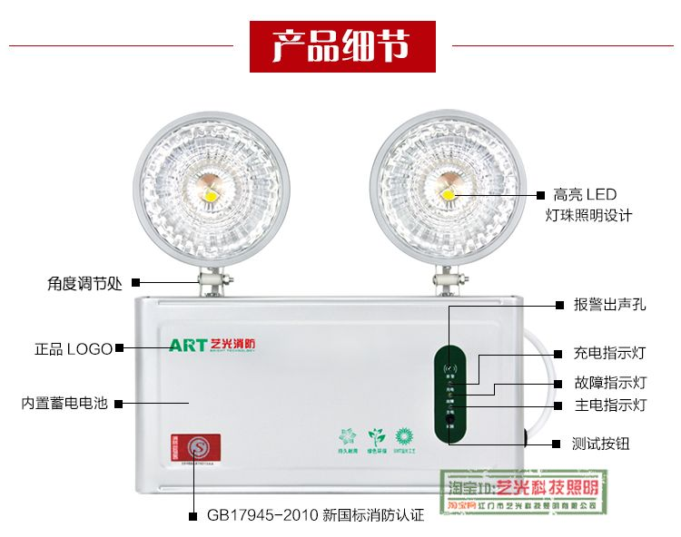 消防应急灯具怎么接线【相关词_消防应急灯具接线图】