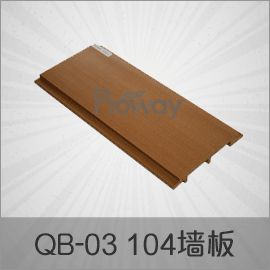 长期供应博为生态木长城板QB03-104墙板