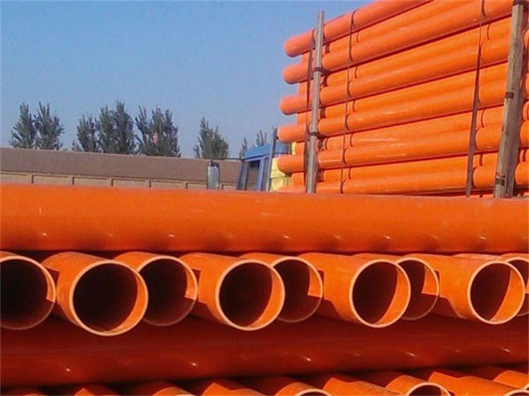 供应 领尚大量生产cpvc电力护套管
