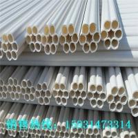 供应pe多孔梅花管 七孔五孔聚乙烯塑料电缆套管 各种规格