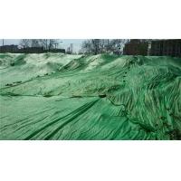 綠色三針蓋土網 建筑工地防塵網 蓋煤防護網