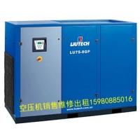永泰柳富达30-75GP螺杆机,干燥机、空压机维修