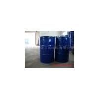 功能性聚酯丙烯酸树脂MR-230