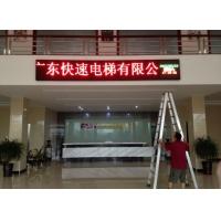 深圳制作LED显示屏厂家 门头走字显示屏报价