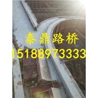 拱形骨架护坡钢模具 拱形骨架现场预制模板