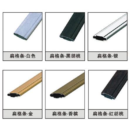 铝型材-扁格条