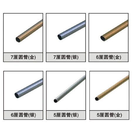 铝型材-圆管