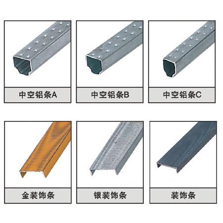 铝型材-中空铝条-装饰条