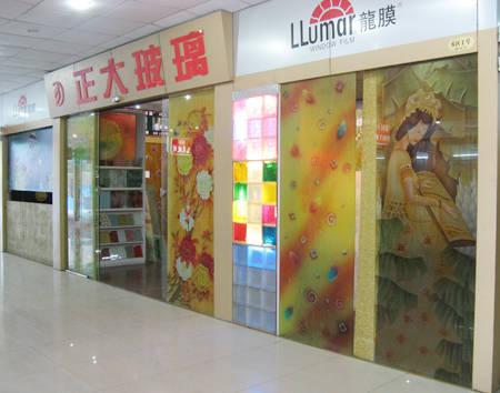 南京玻璃招商加盟!