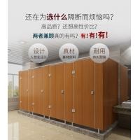 宿州泗县公共卫生间隔断|抗倍特板设计【合肥隔爵】