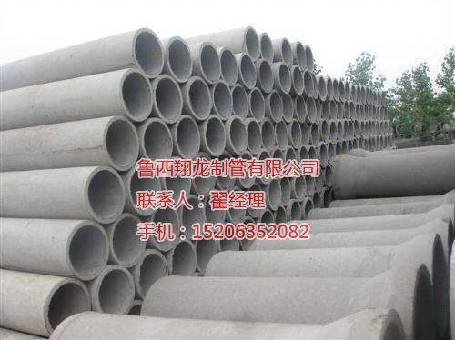 水泥管排水管  钢混管