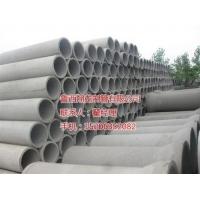 钢筋混凝土排水管 混凝土软管 钢混管 排水管