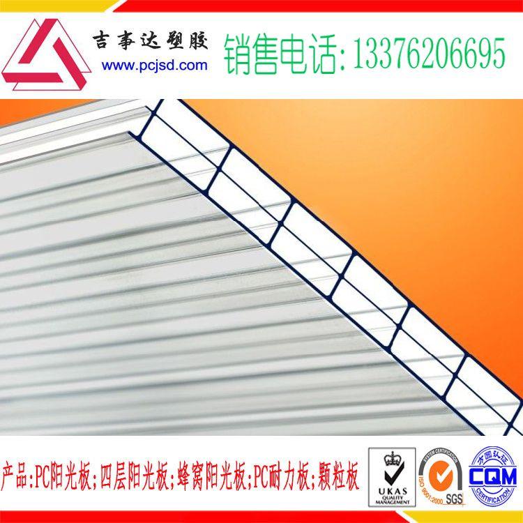 徐州阳光板 多层结构阳光板 可定做