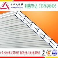 PC阳光板可定制加工