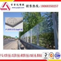 聚碳酸脂PC耐力板无锡PC板