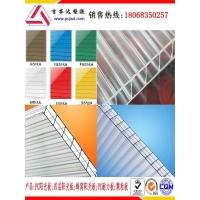 结构型阳光板/PC阳光板/幕墙板--生产销售