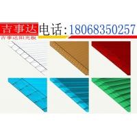 阳光板|阳光板价格|PC阳光板